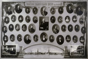 L. Dolina Rīgas zobārstu skolas astotā izlaiduma 1910. gadā attēls