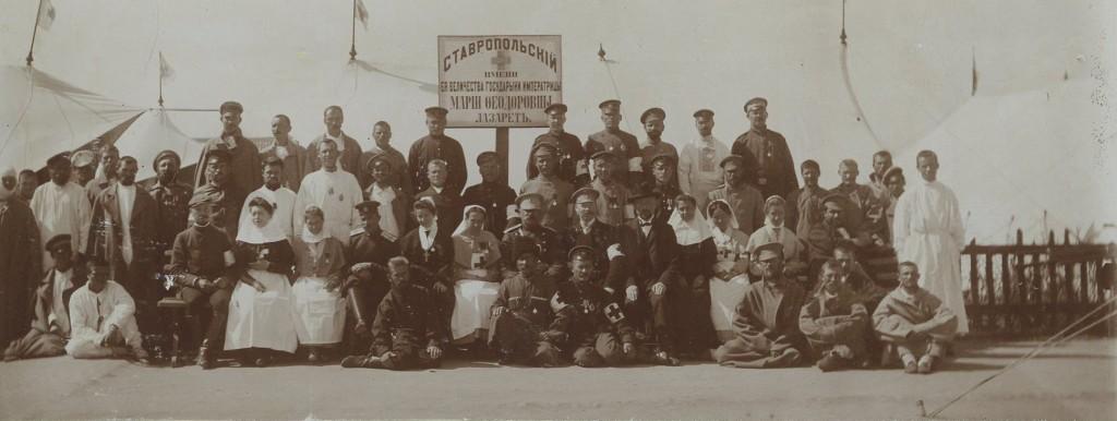 Krievijas imperatores Marijas Fjodorovnas Stavropoles Sarkanā Krusta lazaretes personāls un ievainotie